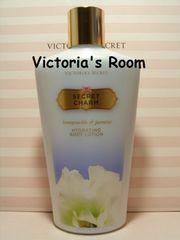 ヴィクトリアシークレットシークレットチャームボディローション廃盤Victoria'sSecret
