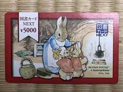 新品!図書カードNEXT 5000円×1枚