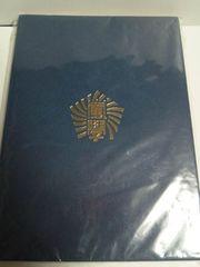 嵐のワクワク学校 生徒手帳風カラフル5色ノート嵐学2011新品