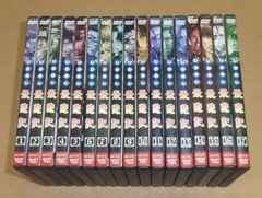 幻想魔伝 最遊記 DVD 全17巻+劇場版