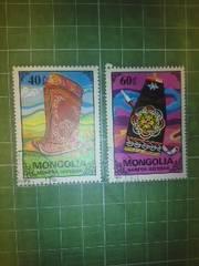モンゴル民俗道具切手2種類♪