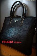 PRADA italyクロコダイル型押し黒レザー2wayブリーフケース 新品