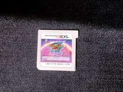 <即決>3DS/イナズマイレブンGO ギャラクシー スーパーノヴァ