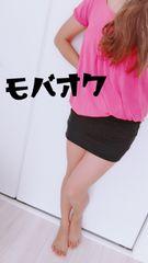 ☆愛用品★ビビットピンクの大人っぽいシンプルトップス☆