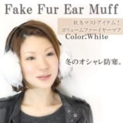 ファーイヤーマフホワイトフェイクファー/定形外送料込