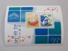 【未使用】年賀切手 平成8年用 小型シート 1枚