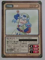 ◆ガンガンバーサス/クリオ/カード