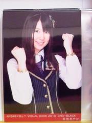 AKB48ビジュアルブック2010菊池あやか2ND-BLACK