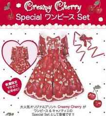 Creamy Cherryワンピースセット・キャノティエ付き赤