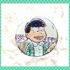 【1スタ】おそ松さん チョロ松〓デコシール〓1枚