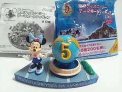 東京ディズニーシーTDSテーマポートフィギュア5周年アクアスフィアミニーマウス