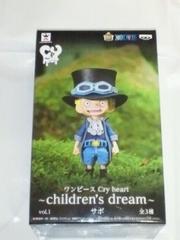 ワンピース Cry heart children's dream vol.1 サボ