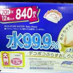 水99.9%おしりふき オリジナル大判サイズ 840枚 箱売