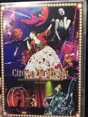 浜崎あゆみ LIVE DVD アリーナツアー2015