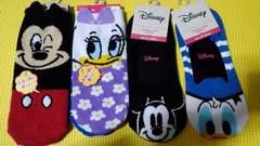 ミッキーマウス・ドナルド・ディズニー靴下4足セット