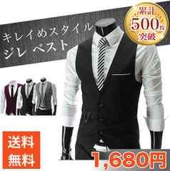 13M/ベスト ジレ スーツ フォーマル キレイめベスト お兄系(黒L)