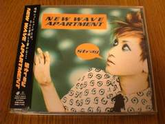 ストレイCD NEW WAVE APARTMENT STRAY廃盤