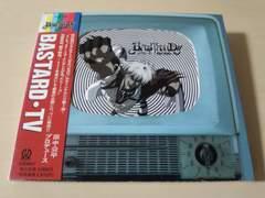 CD「バスタード!! 暗黒の破壊神Vol.2 BASTARD・TV」田中公平●
