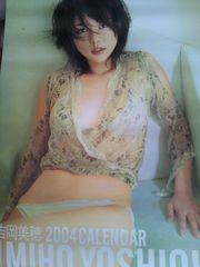 吉岡美穂★癒しのセクシー●2004カレンダー