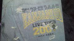 超レア!☆関ジャニ∞/夏だツアーだワッハッハーTOUR2008コンサートグッズ/パンフレット