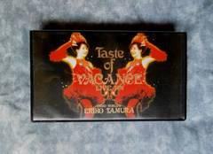 Taste of VACANCE 〜LIVE 1991[VHS] / 田村英里子