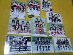 送料込み渡り廊下走り隊CD購入特典生写真10枚セット