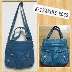 購入26000円 KATHARINE ROSS キャサリンロス 未使用 2WAYバッグ