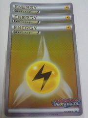 基本かみなりエネルギー 131/BW-P ポケモンカードゲーム ジム★チャレンジ 3枚セット