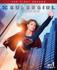 新品DVD/スーパーガール シーズン1 前半+後半セット 全20話