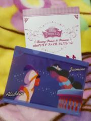 ディズニー★プリンセスミニクリアファイル ジャスミン