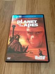 新品 猿の惑星 第1作目 チャールトン・ヘストン  DVD