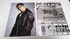 BIGBANG 一番くじ【クリアファイル賞・SOL】