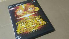 PS2☆秘宝伝☆パチスロ。