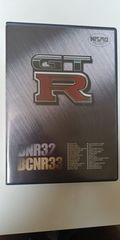 GT-R NISMOパーツカタログ CD-ROM