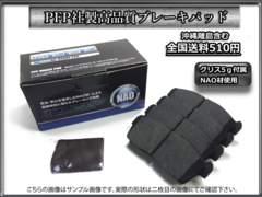 ★即送/送料510円 高品質NAO カリーナ AT211 AT212  グリス付