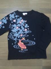 ★美品[イオラニ・居楽仁]桜に流水緋鯉 長袖Tシャツ スカジャン好きにも