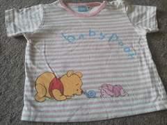 #babyプーさん# 半袖Tシャツ   80