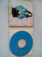 《安室奈美恵/ダンストラックスVOL.1》【CDアルバム】