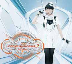 即決 応募券付 fripSide infinite synthesis 3 +DVD 初回盤