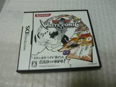 任天堂DSシリーズソフト■サンデー&マガジン ホワイトコミック