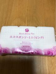 ダスキン エコスポンジミニ  237円