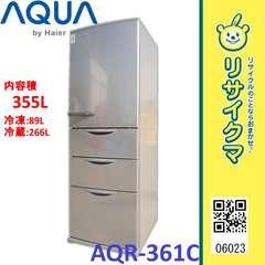 FK23▲アクア 冷蔵庫 355L 2014年 4ドア シルバー 真ん中フリーザ AQR-361C