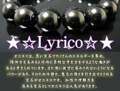 即決♪天然石オニキス☆12�_・17石★品質5A