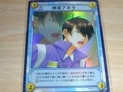 テニスの王子様トレカ RUSH&DREAMレア〜神尾アキラ