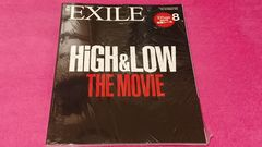 月刊EXILE HiGH&LOW THE MOVIE vol.100