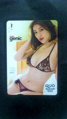 桜祭り第2弾最新原幹恵QUOカード