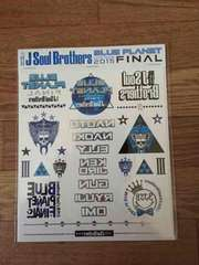 2015 BLUE PLANET 三代目J Soul Brothers ファイナル タトゥーシール