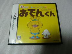任天堂DSソフト★おでんくん ジグソーパズル