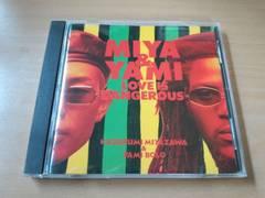 MIYA & YAMI CD「LOVE IS DANGEROUS」宮沢和史レゲエ
