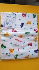 新品★MIKI HOUSEポータブルケット60×90ミキハウス日本製クルマ★クマ